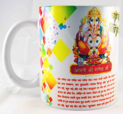Meraki MUGGO2 Ceramic Mug