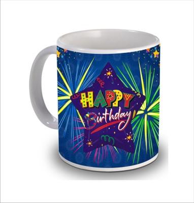 Print Hello Happy Birthday Cake b208 Ceramic Mug