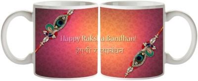 Artist Raksha Bandhan Rakhi MB-2123 Ceramic Mug