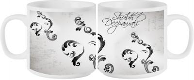 RahKri RKMS-607 Ceramic Mug
