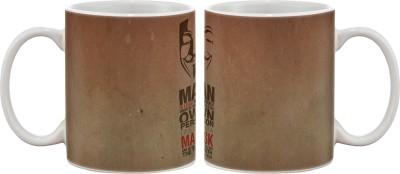 Artifa Oscar Wilde Quote Porcelain, Ceramic Mug