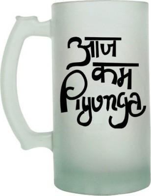 Keep Calm Desi Aaj kam Piyunga Frosted Beer  Glass Mug