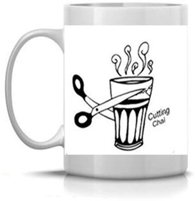 Shopmania malai tea Ceramic Mug