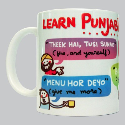Chimp Learn Punjabi Over Coffee Porcelain Mug