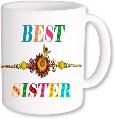 Heyworlds Rakhi Gift for Rakshabandhan 0030 Ceramic Mug