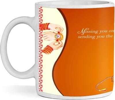 SBBT Raksha Bandhan  MG40515 Ceramic Mug
