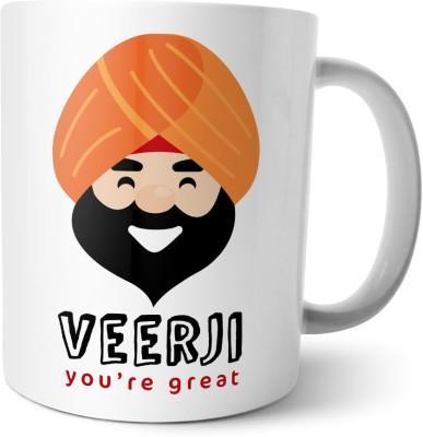 Chiraiyaa Happy Raksha Bandhan - Rakhi - Veerji You are Great - Brother Friend Quote Ceramic Mug