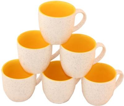 Aarzool Tradition look duo tone Ceramic Mug