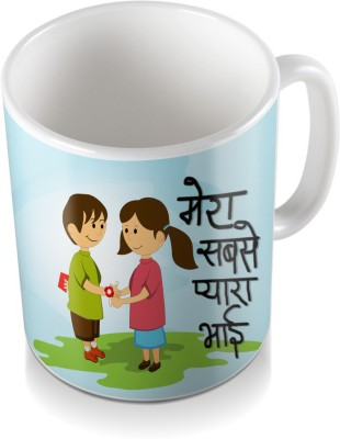 SKY TRENDS GIFT Mera Sab Se Pyara Bhai For Colorful Shade Gifts For Happy Rakshabandhan Coffee Ceramic Mug