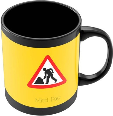 PosterGuy Mitti pao | Road Signs For Punjabis Quirky Ceramic Mug