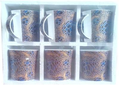 JCPL HILTON COFFEE MUG SET OF 6 Bone China Mug