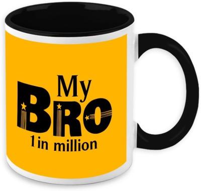 HomeSoGood My Bro One In A Million Ceramic Mug