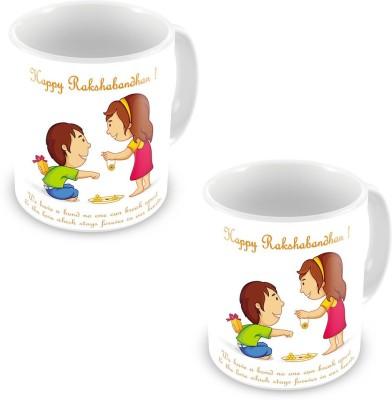 Little India Happy Rakshabandhan Printed Design Coffee  Pair 521 Ceramic Mug
