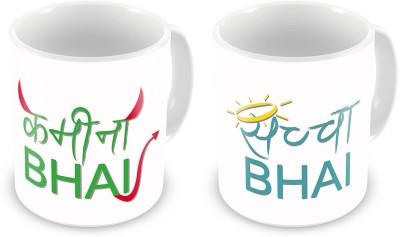 Indian Gift Emporium Kameena n Saccha Bhai Print Designer Coffee s 696 Ceramic Mug
