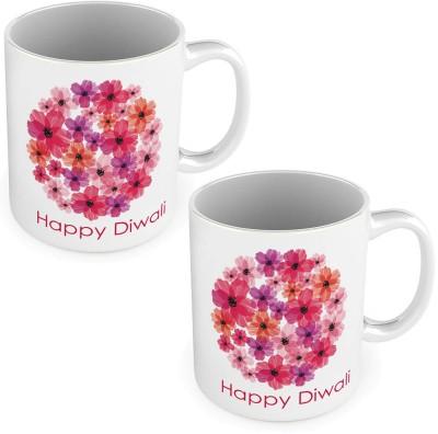 Kiran Udyog Printed Floral Design Fancy White Coffee s Pair 585 Ceramic Mug