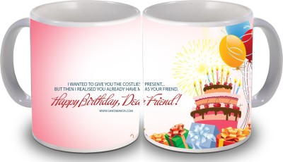 Print Hello Happy Birthday Set of Two Cake 92 Ceramic Mug