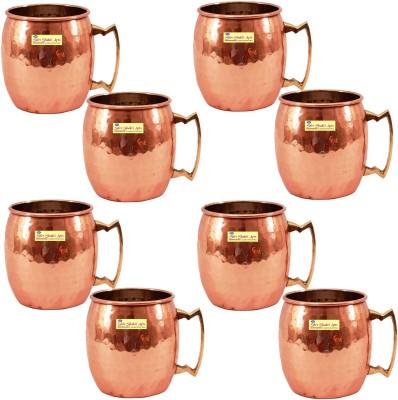 SSA Set of 8 Copper Nickle Hammered Style Copper Mug