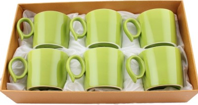White Gold 33206 - Green Porcelain Mug