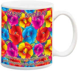 Data Express HPBDDauflip 675 Ceramic Mug(325 ml)