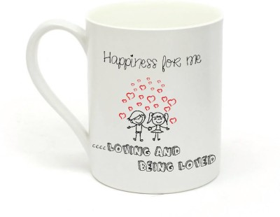 Sowing Happiness Lover Ceramic Mug