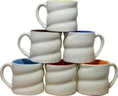 Onlinemaniya Onmcup42 Ceramic Mug