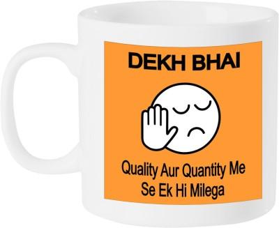 My Insignia Dekh Bhai Ceramic Mug
