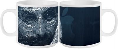 RahKri RKMS-763 Ceramic Mug
