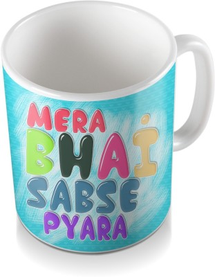 SKY TRENDS GIFT Mera Bhai Sab Se Pyara And Shade Multicolor Gifts For Happy Rakshabandhan Coffee Ceramic Mug