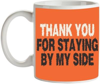 Psk THANK YOU SO MUCH X108 Ceramic Mug