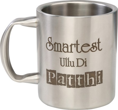 Imagica COFFEE MUG METAL ULLU DI PATTHI -TBL Stainless Steel Mug