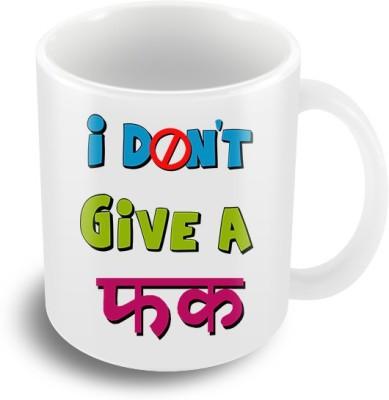 Keep Calm Desi I Dont Give a Fuck Ceramic Mug