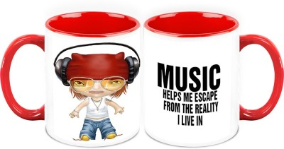 HomeSoGood Music Helps Escape ( Qty 2 ) Ceramic Mug