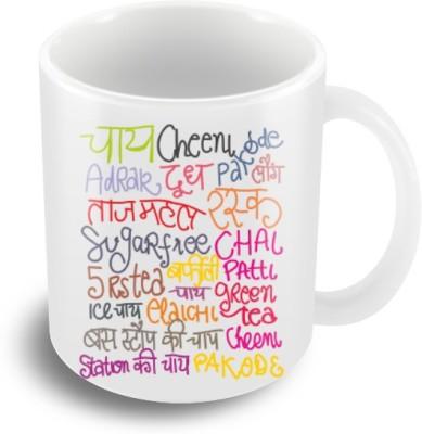 Keep Calm Desi Chai Cheeni  Ceramic Mug