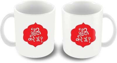 Keep Calm Desi Shuru karen ji  Ceramic Mug