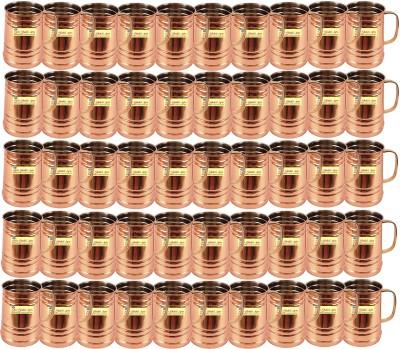 SSA Set of 50 Brass Handled S/C  Copper, Stainless Steel Mug
