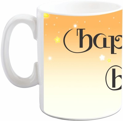 Brand Masala Birthday  Ceramic Mug