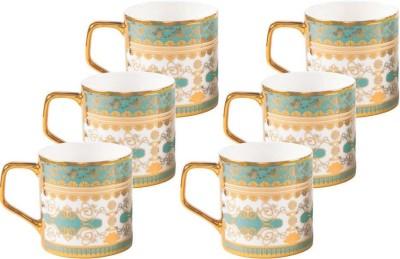 BPBHARAT MUG DIR 3641 B Bone China Mug