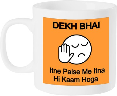 My Insignia My Insignia Ceramic Mug