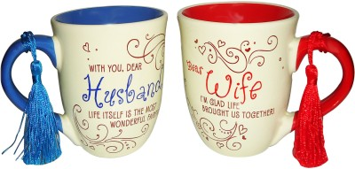 Gift-Tech For A Couple Classic Ceramic Mug