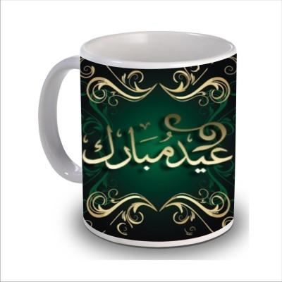 PSK Happy Eid Mubark 110 Ceramic Mug