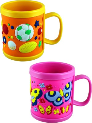 Radius Balls and butterflies cartoon designed embossed mugs Plastic Mug