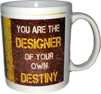 Exxact You Are The Designer Ceramic Mug