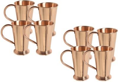 AsiaCraft MOSCOWMUG019-8 Copper Mug