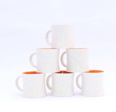Aarzool Duo Tone Tea Cups Ceramic Mug