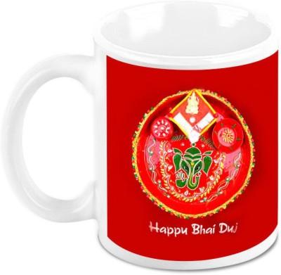 HomeSoGood Happy Bhai Duj Ceramic Mug