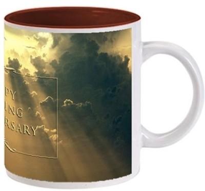 Allthingscustomized Wedding Anniv (painted inside) Ceramic Mug
