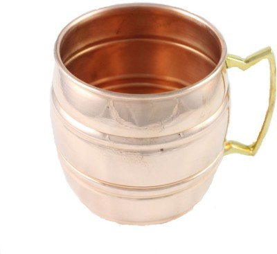 Sarvsiddhi Copper Mug