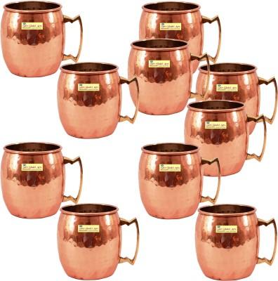 SSA Set of 10 Copper Nickle Hammered Style Copper Mug