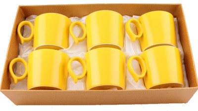 White Gold 33206 - Yellow Porcelain Mug