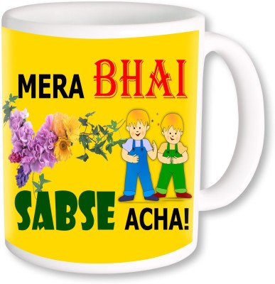 Heyworlds Rakhi Gift for Rakshabandhan 0069 Ceramic Mug